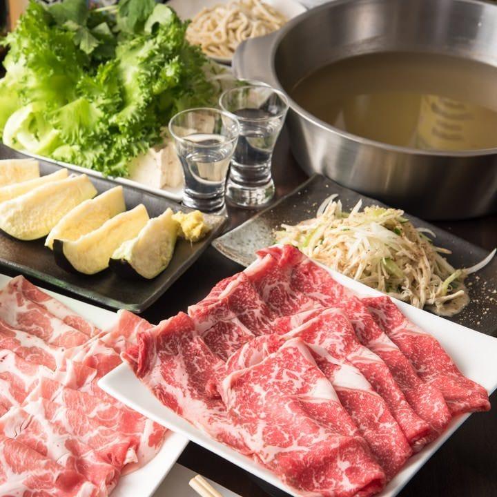 『ぐるなび予約限定』宴会コース/鹿児島産黒豚しゃぶしゃぶ