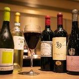 【世界のワイン】 上質なお肉に、上質なワインは欠かせないもの
