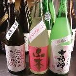 日本酒にも旬があります。春のお酒はラベルを見るだけでもウキウキしちゃいますね♪