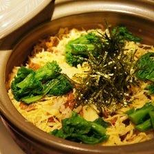 新鮮魚介と炊き込みご飯