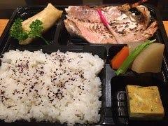 日替りお魚弁当