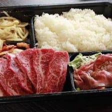 TAKE OUTいしびロース弁当1200円(込)