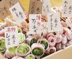 野菜串と個室 天晴(あっぱれ)