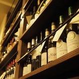 たくさんのワインも自慢です