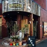 【所沢×貸切宴会】 西武新宿線・池袋線 所沢駅南口徒歩7分