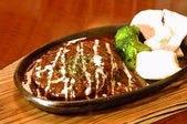 石垣牛の煮込みハンバーグ デミグラスソース(ライス付)