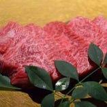 契約牧場直送の神戸牛ハラミをご用意しています。