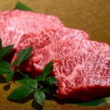 徳島県産阿波牛も続々入荷しています