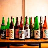 【旨酒】 当店自慢の逸品の味わいを引き立てるお酒が豊富