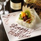 コース限定!お誕生日の方に特製ケーキプレゼント!