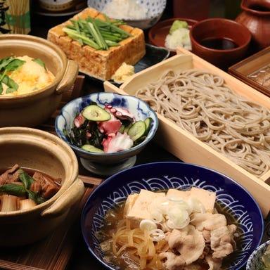 江戸天ぷら屋台酒場 十六文  コースの画像