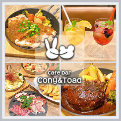 CAFE BAR Cony&Toad
