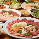美味しい焼肉をお腹いっぱい!お得な食べ放題&飲み放題コース