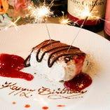 誕生日・記念日にメッセージ付き特製デザートプレートプレゼント♪※要予約