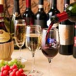 リーズナブルにご利用いただけるグラスワインも多数ご用意しております