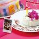 記念日・誕生日にはコース予約でサプライズホールケーキ無料♪