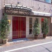 住宅街に佇むフランス料理店