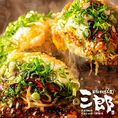 外はサクサク、中はふわふわの三郎特製お好み焼きを【テイクアウト】で!テイクアウトお好み焼きメニュー