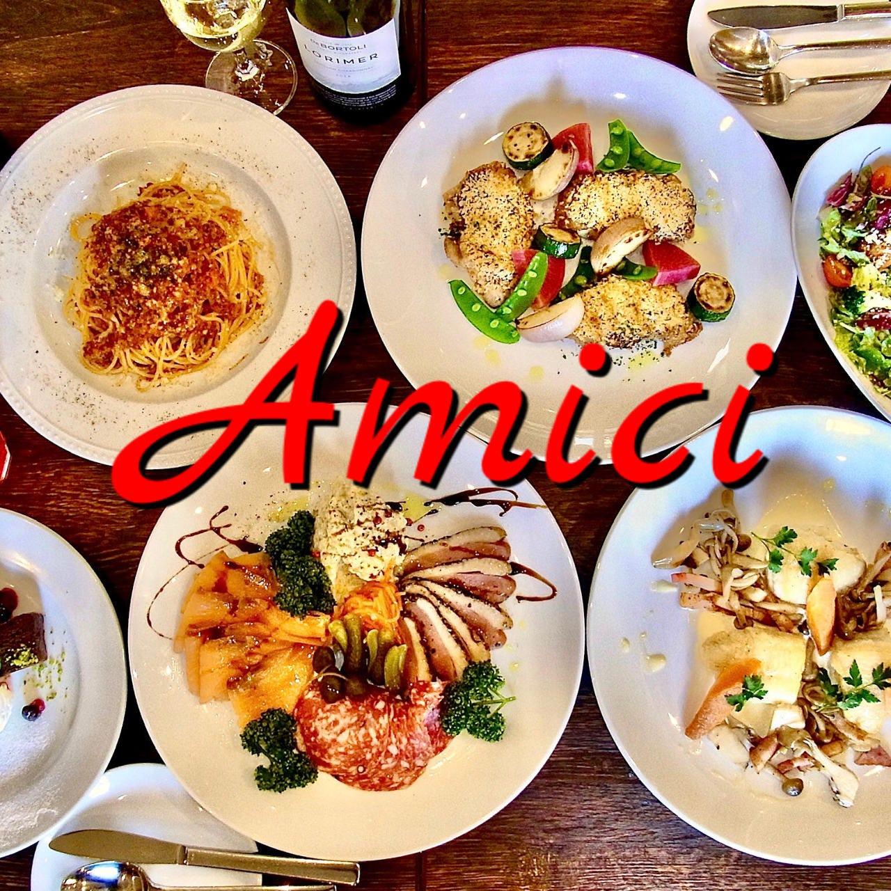 Amici〜洋風酒場〜アミーチ 川崎店