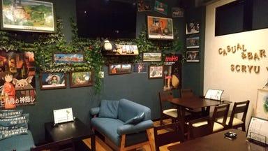 Casual&bar SCRYU  店内の画像