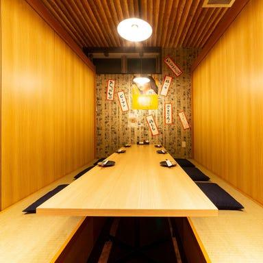串と煮込みの元祖居酒屋 個室 門限やぶり 鹿児島中央駅前店 コースの画像