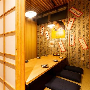 串と煮込みの元祖居酒屋 個室 門限やぶり 鹿児島中央駅前店 メニューの画像