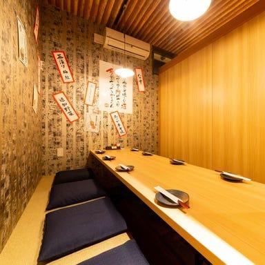 串と煮込みの元祖居酒屋 個室 門限やぶり 鹿児島中央駅前店 店内の画像