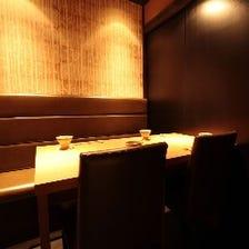 大人の忍び空間竹の庵自慢の完全個室