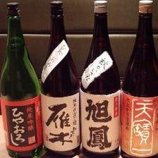 種類豊富。こだわりの日本酒や焼酎
