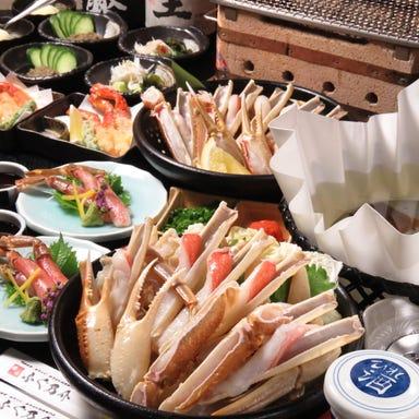 ふぐ・かに料理専門店 ふぐまん 西宮甲子園店 こだわりの画像