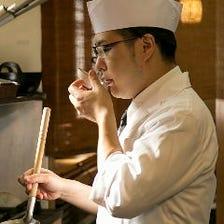 伝統の技に若き料理人の新しい感覚も