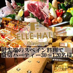ELLE HALL Dining