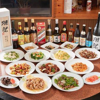 亜洲飯店  コースの画像