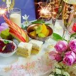 オリジナルケーキ、特製デザートご用意可能です。