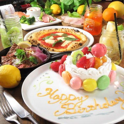マカロンケーキでお祝い
