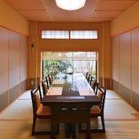 【痴陶人 4】和室テーブル 完全個室 6名