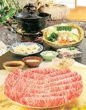 国産牛ロース肉