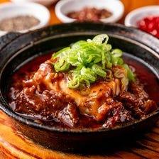 牛スジ麻婆豆腐