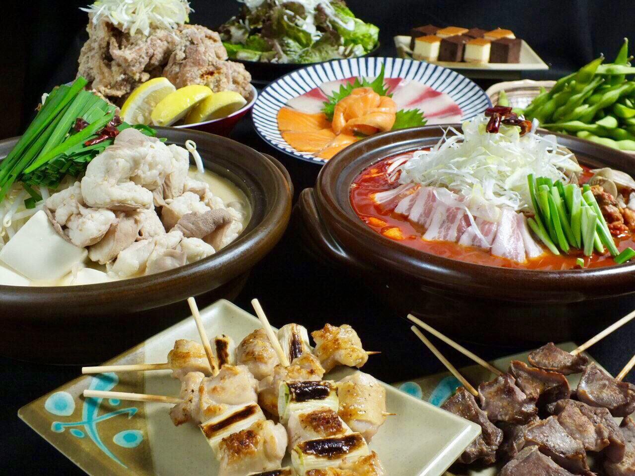 【2時間飲み放題付】選べる鍋コース〈全8品〉宴会・飲み会・女子会・歓迎会・送別会