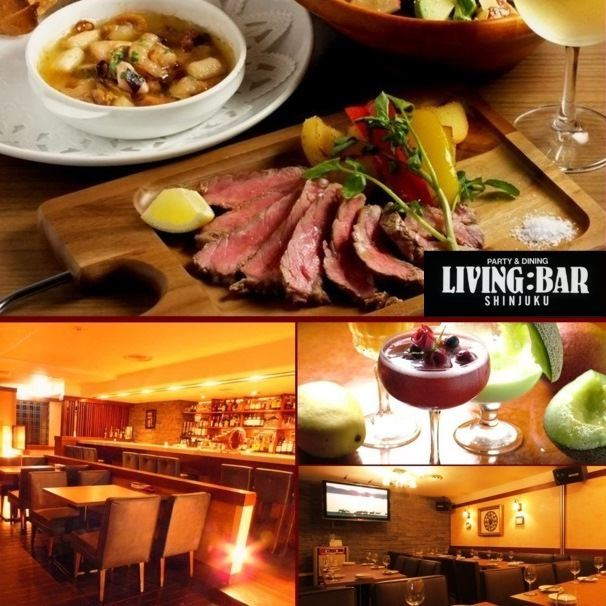 Living:bar Shinjuku