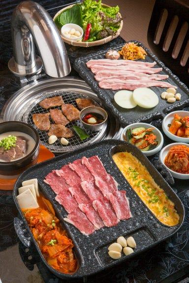 韓国料理・韓式焼肉 宮 Gung  こだわりの画像