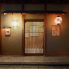 祇園宮川町、元お茶屋のワイン&バー