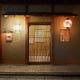 京都祇園「宮川町」のお茶屋を改装した店内