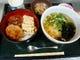柔らか鶏丼と稲庭うどん(ランチ)