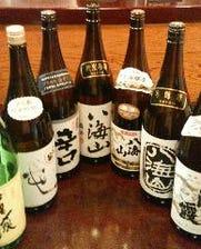 日本料理に合うお酒