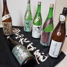 日本酒や焼酎など充実のラインナップ