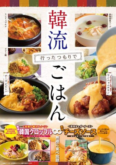 ブッフェレストラン エクスブルー ららぽーと横浜 メニューの画像