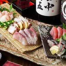 鮮魚の盛り合わせ