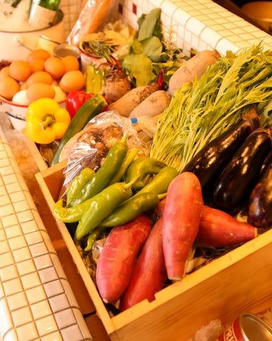 農園野菜とグリル 塚本バル  こだわりの画像