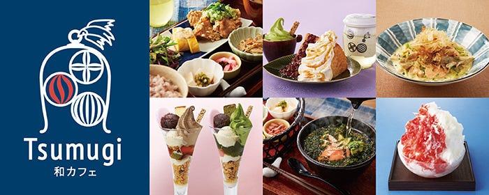 CAFFE SOLARE Tsumugiアリオ亀有店